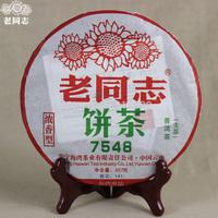 [GRANDNESS] Aroma Fragrant * LaoTongZhi 2014 yr 141 7548 Yunnan Anning Haiwan Old Comrade Puer RAW Sheng Puerh Tea 357g