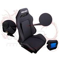 KYLIN STORE -- Automobile Racing Seat refit recaro automobile Racing chair refit car seat adjustable