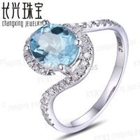 1.55ct Natural Blue Aquamarine 10k White Gold & 0.34ct Natural Diamond Engagement Ring Jewelry