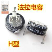 10pcs/lot super capacitor/farad capacitor 5.5V 0.22F H type EECS0HD224H Free shipping