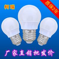 Mini led lighting bulb the highlight led energy saving light bulbs e27 screw-mount b22 card 2w3w correct white