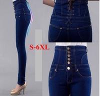 Women's winter warm supersize high waist jeans pencil pants show ultra thin waist and feet S-6XL
