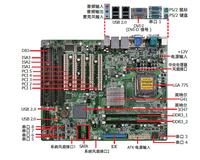 G41 ATX ISA Slot Motherboard With 3*ISA 5*PCI slot