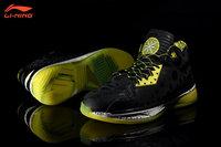 Li-Ning WoW II Way of Wade 2 Black All Star StingRay StingWade Dwyane Wade Signature Basketball Shoes - Black/Yellow/White 3M