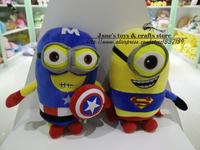 2pcs/lot super cute soft plush minions shape change Captain American / Superman dolls, birthday & graduation gift for children
