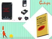 New Arrivals High Quality AC Battery Charger+3800Mah High Capacity Battery For LG Optimus G3 D855 F400 VS985 D830 D850 D851