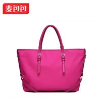 D for ud u2014 casual bags classic brief women's handbag shoulder bag