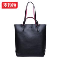 D for ud u leather bag 2014 brief fashion elegant tote bag portable women's one shoulder handbag