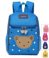 Cute Bear Nylon Children School Bags Polka Dot Kindergarten Kids Backpack,Student Bags,Gifts for Girls and Boys