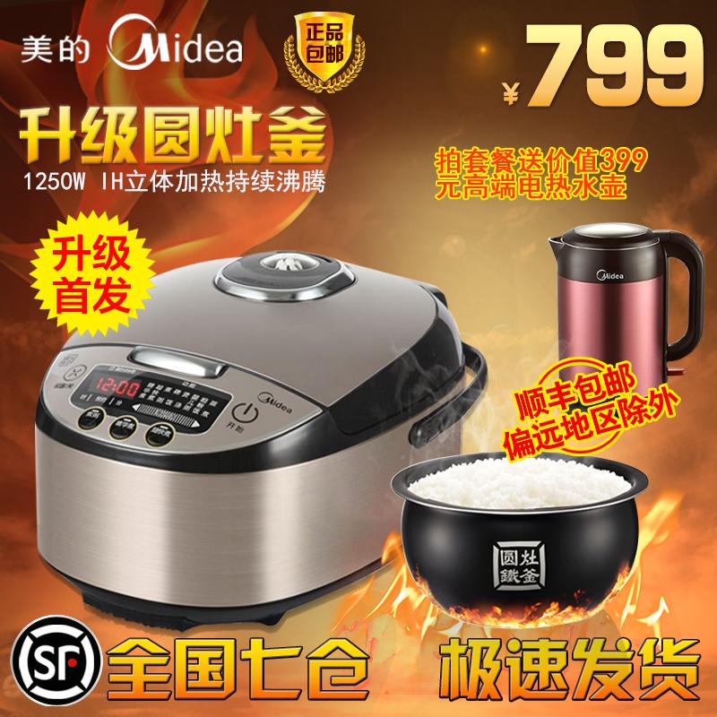 Dea / beleza MB-FS4088B fogão eléctrico inteligente IH estéreo genuíno aquecimento e contínua fervente panela elétrica de arroz(China (Mainland))