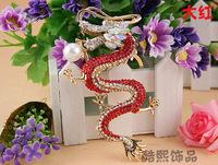 Fashion Trendy Crystal Creative Lovely Auspicious dragon show bead Key Chain Ring Chains Rings Keychain Keyring