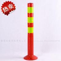 75CM plastic reflective road warning column warning post