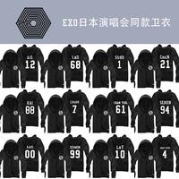 KPOP EXO OVERDOSE Each Member Personal Name And LOGO Fashion Cotton Zipper Sweater Hoodies