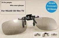 Passive Clip On Circular Polarized Lens Plastic Digital 3D Glasses Eyeglass RELAD 3D film TV DVD Wholesale
