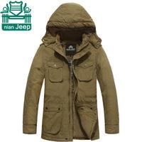 NianJeep Brand Men's Coat 2015,Detachable Collar Outdoor Sports Jackets,Real Man's Cotton Sport Coats,Plus Size 4xl/3xl Khaki