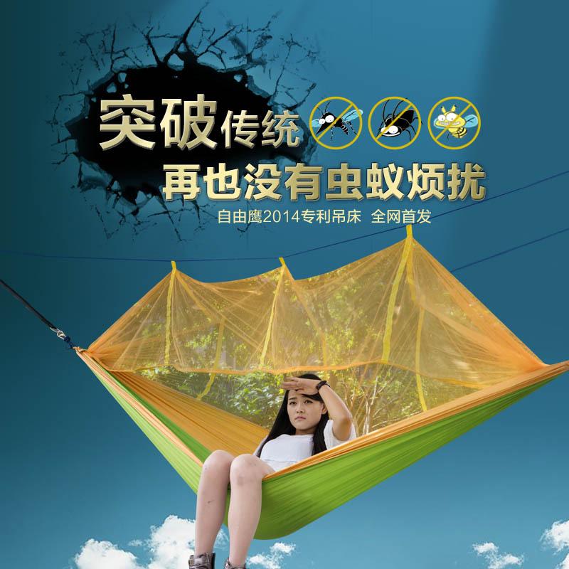 camping hammock swing bedroom anti- mosquito nets hanging hammock