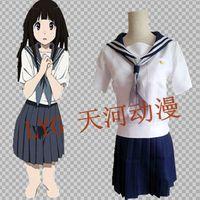 Free shipping Fruit ice girls summer cosplay uniform sailor suit cos short-sleeve school uniform