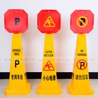 plastic road cones warning message board floor signs