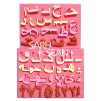 2pc/set M0596 Silicone fondant Arabic Alphabet Number fondant cake molds soap chocolate mould for the kitchen baking