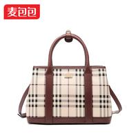 2014 fashion elegant classic brief women's check handbag messenger bag