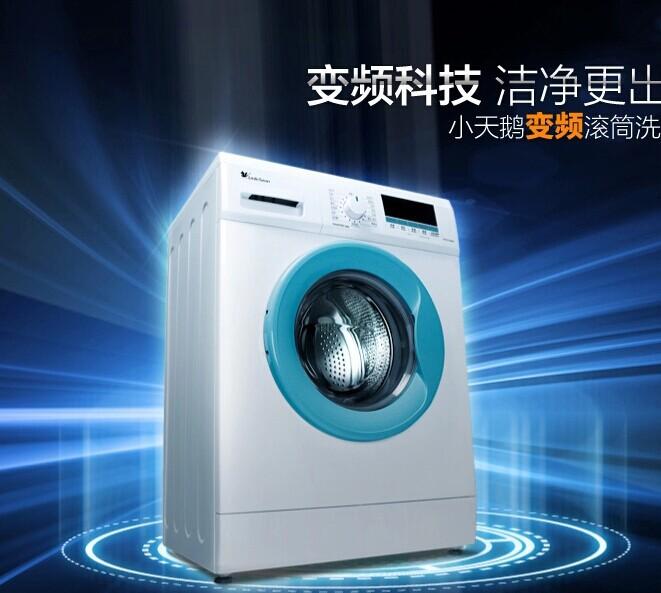 Tg70-vt1263ed Littleswan / pouco cisne frequência automática de tambor máquina de lavar roupa(China (Mainland))