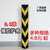 Reflective rubber bumper strip retaining wall corner protectors warning bar garage parking corner protector