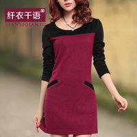 2014 autumn and winter plus size 200KG mm clothingone-piece dress 3XL 4XL 5XL Gray Red