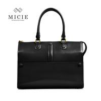 Freeish women's handbag  cowhide female bag fashion portable doctors bag box large capacity