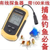 10M line Portable fishing tackle fish finder FishFinder Sound Sonar Sensor LCD display find Fish location Finder DepthAlarm 100M
