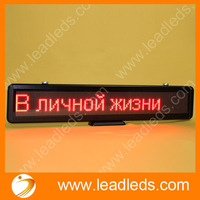 Good quality RED single color 16*128 Dots Advertising Moving Message LED Car Display Sign for Car rear window  Free shipping