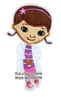 Small Size Cartoon Doc Mcstuffins Iron On Embroidered Patch Sticker, Children Cartoon Fabric Patch, Kids Cloth DIY Accosseries