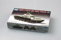 Trumpeter  07285 1/72 CHN Type 59 Main Tank