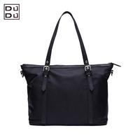 DUDU new casual brief elegant formal women's handbag casual waterproof shoulder cross-body messenger bag