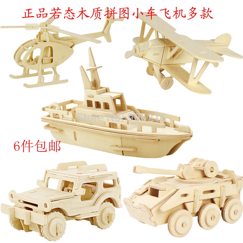 Детский набор для моделирования GZ-toys 22pic/lego 3D as show детское лего gz toys 3d as show