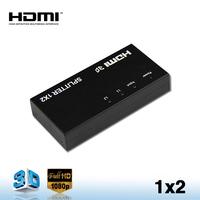 3D  HDMI 1x2 Splitter