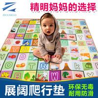 Climb a pad baby crawling mat eco-friendly thickening foam mats baby crawling blanket child play mat 90 130