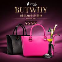 2015 women's tote handbag fashion shaping bags leather bag elegant