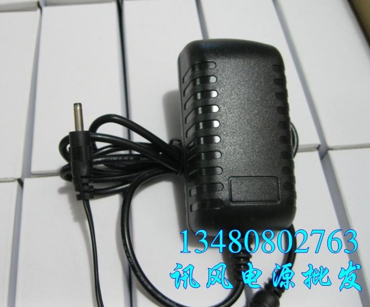 CUBE U9GT2 U30GT original Road N90 Tablet PC VIA 12V2000mA 2.5mm charger(China (Mainland))