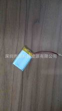 Supply LP401119 consumer electronics audio -polymer battery Battery