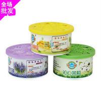 car air freshener car home dual-use solid perfume with various flavors fragrances lemon lavender car accessories