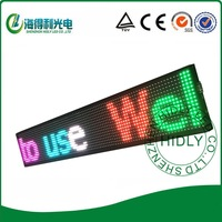 wholesale indoor  full color P10  LED window display/P10 SMD 3in1  display /P10 RGB scrolling text display