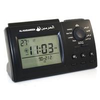1150 Cities Digital Table Azan Clock Muslim Pray Clock Reminder  Automatic Fajr Alarm /HA-3006