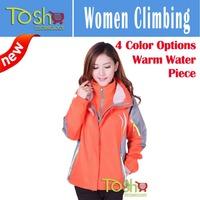 Winter Women Warm Skiing Jackets Winter Snowboard Windproof Outdoor 2in1 Sports Fleece Waterproof Jacket S-XXL Free Shipping