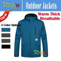 2014 New Winter Men Warm Skiing Jackets Winter Snowboard Windproof Outdoor Hiking Sports Waterproof Jacket Free Shipping