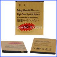 2450mAh High Capacity EB425161LU for Samsung I8160 Galaxy Ace 2 s3 mini S7568 S7562 I699 I8190 S3mini i739 i759 battery