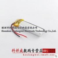 Free Delivery 3.7V 401030 371030 Bluetooth with Jabra BT2020 JABRA BT500V protection