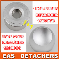 1pcs Universal magnetic detacher EAS superlock detacher golf  12000gs + 1pcs Super strong detacher 15000gs