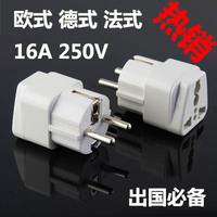 European standard European plug adapter converter adapter plug German Bali Korea Russia Adaptor