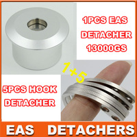 1pc Magnetic detacher  EAS Hard Tag detacher super detacher 13000gs+ 5pc hook detacher eas hook