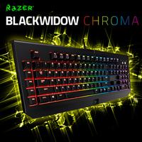 Razer BlackWidow Chroma Mechanical Gaming Keyboard, Brand New, Fast shiping, Without Retail Box